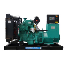 factory low price Used for China Diesel Generator Set With Cummins Engine,Canopy Generator Set,Cummins Generator Set Manufacturer 50 kva cummins diesel generators for sale export to Slovenia Wholesale
