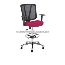 adjustable stool chair