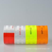 Точка С2 светоотражающие ленты красный белый
