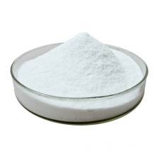 Hot sale & hot cake high quality Sertraline hydrochloride 79559-97-0 witn best price !