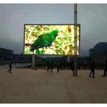 Full Color Low Power Consumption P10 Led Screen