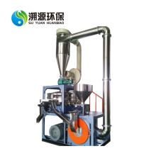Plastic Pellet Pulverizer Machine