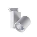30W 40W COB luz de pista Dali 0-10V regulable