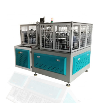 Automatic paper lid making machine with max speed 50 pcs per minute