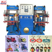 Key Chain Doublehead Silicone Forming Machine