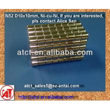 Neodymium Cylinder magnets