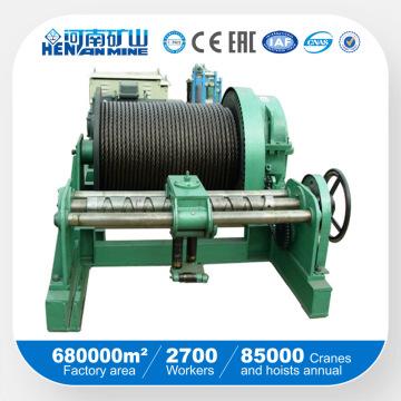 Treuils électriques professionnels Henan Mine