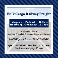 Bulk Cargo Railway Freight To European