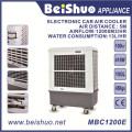 Refrigerador de aire grande de la condición del aire de 150L 410W para la industria / el garage