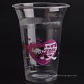 Easy Grip Plastic Cups