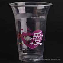 Цветные одноразовые пластиковые стаканчики