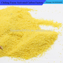 Flockungsmittel Gelbpulver Polyaluminiumchlorid Preis