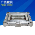 Wall Air Condition Plastic Injection Mould