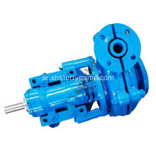 SML (R) 50-B Light Abrasion Slurry Pump