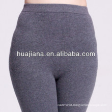 lift hip seamless 100% cashmere knit women's legging