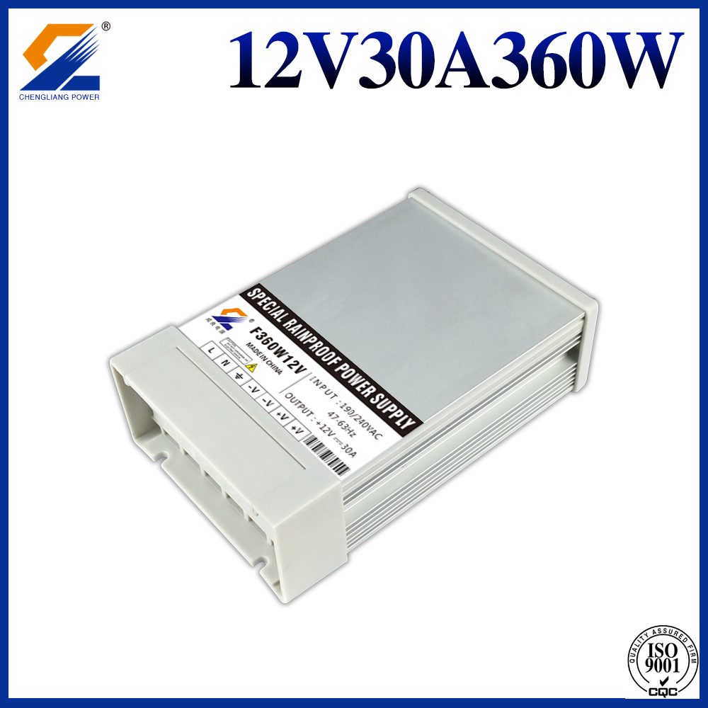 12V30A360W rainproof LED driver