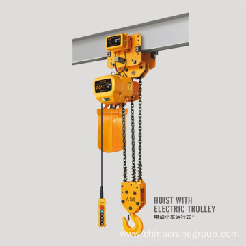Single Chain type electric chain hoist