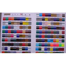 High Quality Double Color Sheet, Shanghai