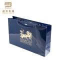 Hohe Qualität Großhandels-Boutique Luxus benutzerdefinierte Farbe gedruckt Papier Geschenk Shopping Einzelhandel Taschen mit Logo und Griffe