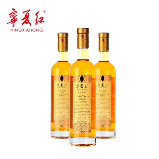 chuanqi2