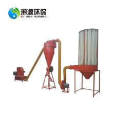 Máquina pulverizadora de plástico HDPE