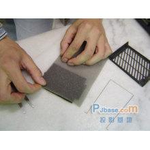 sponge insulation