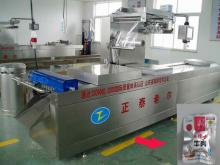 2016 Newest 420,520 Automatic Meat Vacuum Pack Machinery