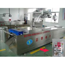 Terbaru automatik Daging Vacuum Pack Machinery