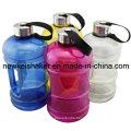 2.2L Custom Big Protein Shaker Bottle in Gym