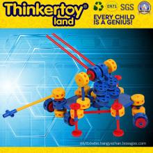 Plastic Gun Shape Model Toy Toddler Building Blocks