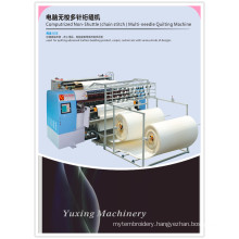 Chain Stitch Multi-Needle Quilting Machine for Mattress Quilting with CE and ISO Approval