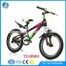 China complete road bike for kids very cheap price child small bicycle