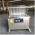 Máquina de embalagem a vácuo de chá automático