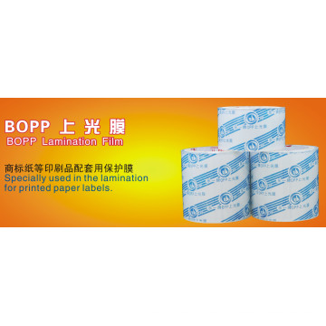 BOPP Transparent Lamination Film (35um)