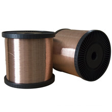 Copper Clad Aluminum Wire (CCA-0.12mm)