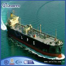 Lp ガス販売のため海洋 vesssel