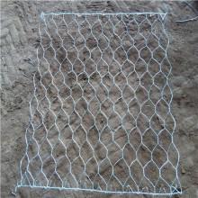 Сетка каменной клетки высокого качества