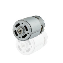 High Efficiency DC Motor 12Volt Electric Motor
