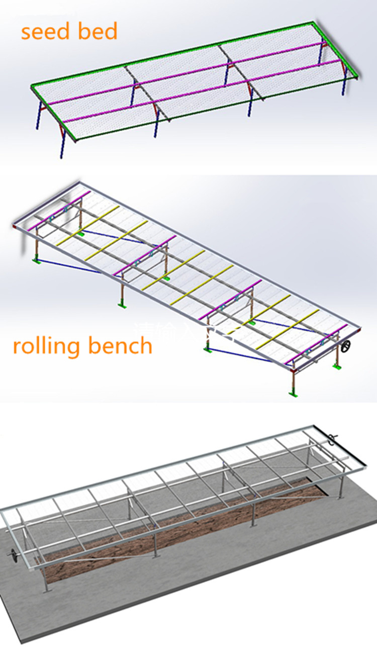 rolling bed SP