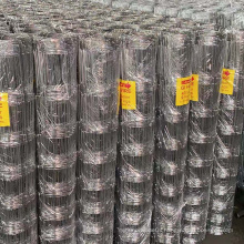 (South Africa) Hot Dipped Galvanised Hinge Joint Field Fence