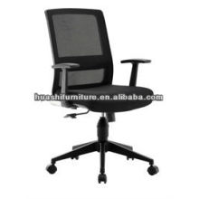 new modern style office furniture