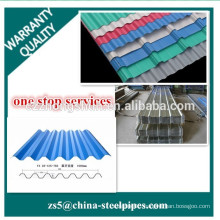 New product composite material the popular wave form
