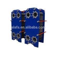 Lista de precios de S43 marco y placa intercambiadores de calor