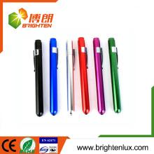 Factory Wholesale Colorful 2 * AA Batterie à Aluminium Jaune Light Light 0.5w led Doctor Penlight pour vérification des yeux