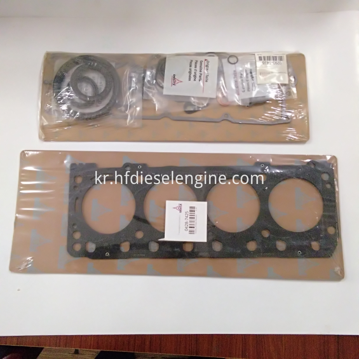 gasket set engine