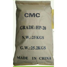 Touchhealthy Supply Super-Class and Best Price Carboxymethyl Starch&CMC 90% ISO