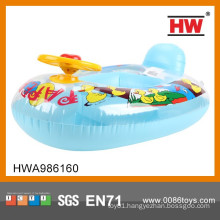 Children Outdoor Toys Kids Swim Ring Inflatable Water Toys