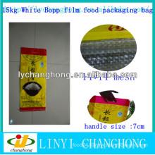 CH 15kg PP woven Flour sack