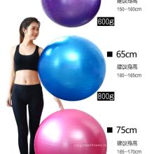 Transparent gym yoga cover set with pump yoga ball