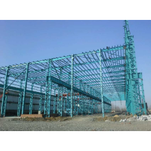 steel structure heavy industrial construction building